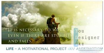 vh_life_motivational_project_1319959580.jpeg (14.21 Kb)