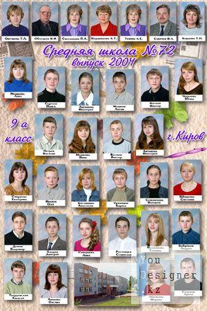 Виньетка Наш выпуск (ч.1) / Vignette - our graduate group (part 1)