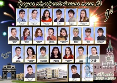 Виньетка для выпускников 9-го класса / Vignette for graduates of 9th year