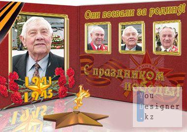 vinetka_ko_dny_pobedy.jpg (30.28 Kb)