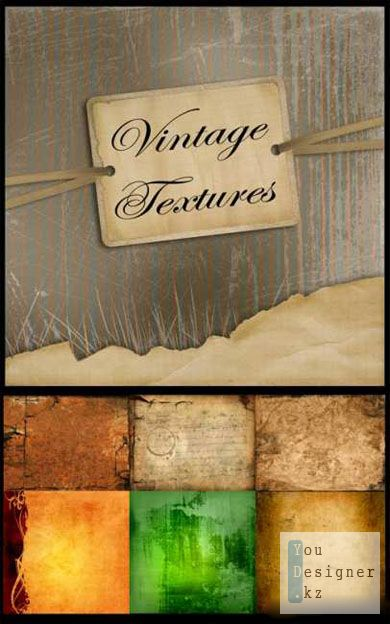 vintage_textures_1296246150.jpg (47.9 Kb)