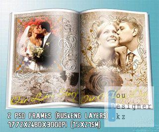 vintage_wedding_frames_13_1309175017.jpeg (25.54 Kb)