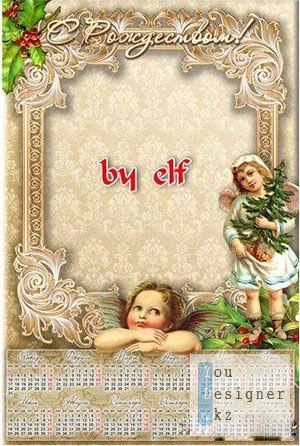 Рождественский винтажный календарь на 2011 год
