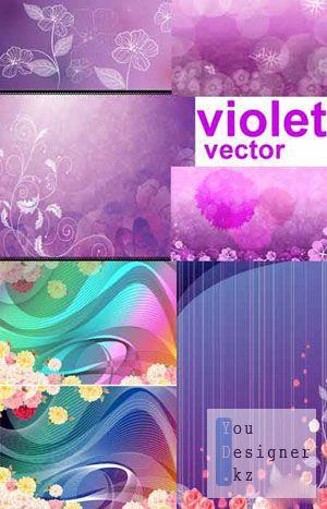 Фиолетовые фоны в векторе / violet vector backgrounds