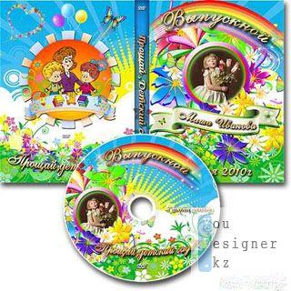 vipusk_dvd_032_1307010283.jpg (37.82 Kb)
