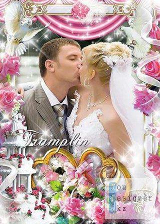 wed1906_1308403872.jpg (.91 Kb)