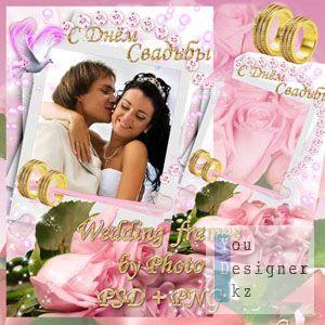 Свадебная рамка для фото - Розовые розы