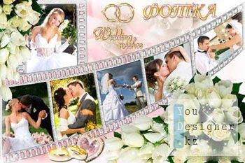 Рамка для фото - Свадебная киноплёнка