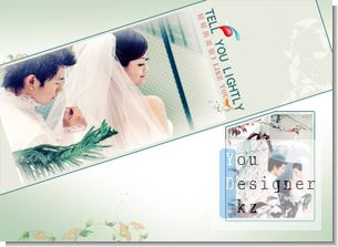 wedding_photo_templates__gently_tell_you_04.jpg (13.78 Kb)