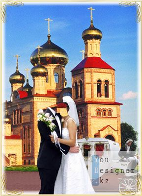 wedding_temp_2.jpg (31.92 Kb)