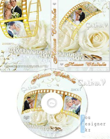 weddingdvd_bygalinav_1297604767.jpeg (39.89 Kb)