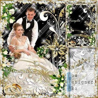 weddingframe1125_131955.jpg (45.07 Kb)