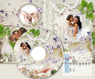 Свадебная обложка и задувка для DVD / Wedding cover and blowing for the DVD