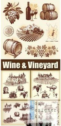 wine__vineyard_vector.jpg (26.63 Kb)
