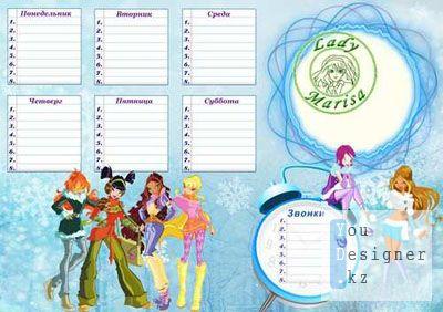 Зимнее расписание уроков с феечками Винкс