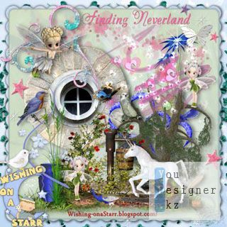 Скрап набор - Волшебная страна / Scrap kit - Finding Neverland