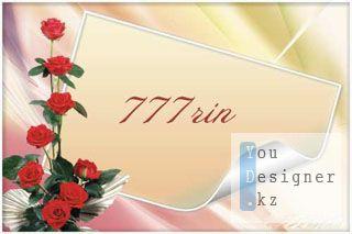 Женская цветочная рамка для фото – Розовый букет