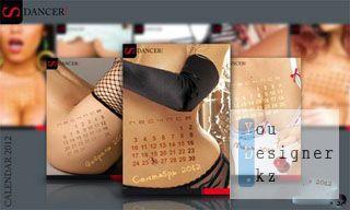 women_calendar_er_1315414384.jpg (14.31 Kb)