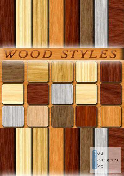 wood_styles_1290214343.jpg (43.79 Kb)