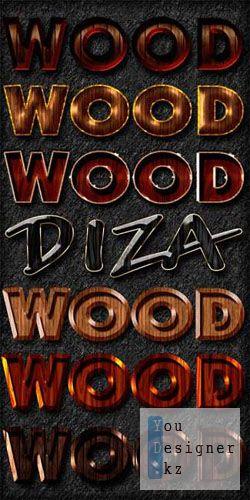 Стили - дерево / Wood styles