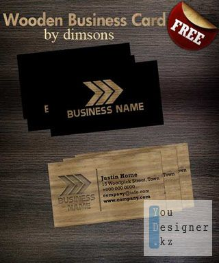 Визитки (бизнес карты) - под дерево / Wooden business card