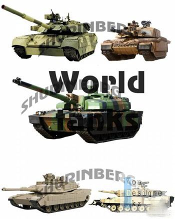 Клипарт - Танки мира / Clipart - Tanks of the world