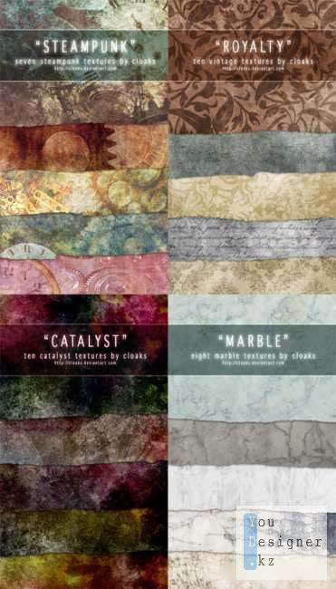 Четыре сборника текстур / Four collections of textures