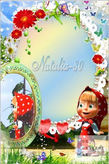 Яркая детская рамочка для фото с героями м/ф Маша и медведь - Большая стирка 2