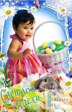 Яркая праздничная рамочка с пасхальным кроликом - Светлой Пасхи