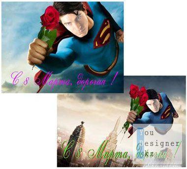 your_superman_12987943.jpg (25.09 Kb)