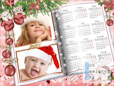 Рамочка календарь на 2011 год - Забавные новогодние котики