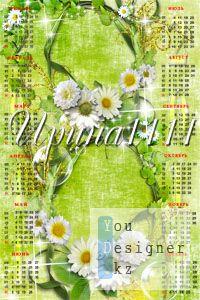 zelenyi_kalendarmm.jpg (22.92 Kb)