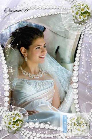 Свадебная фотрамка - Жемчужное ожерелье / Wedding photo frame - Pearl necklace
