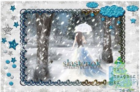 Рамка для фото - Зимняя сказка