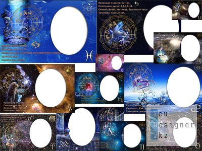 znaki_zodiaka2.jpg (37.15 Kb)