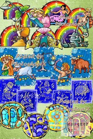 Клипарт – Знаки зодиака / Clipart - Signs of zodiac